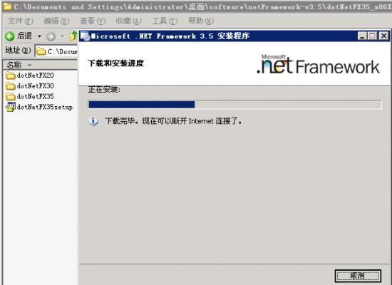 PHP5.3.X IIS配置 以及php5.3.6配置-完美源码