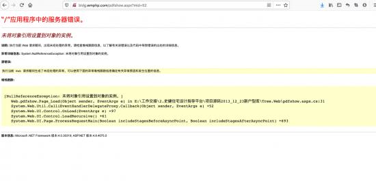 aspx文件中CodeFile与CodeBehind的区别-完美源码