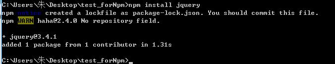npm基本命令-完美源码