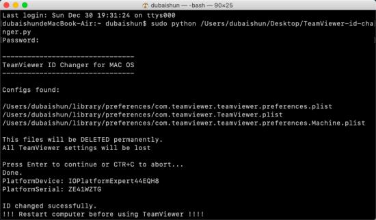 TeamViewer 13 for mac-完美源码