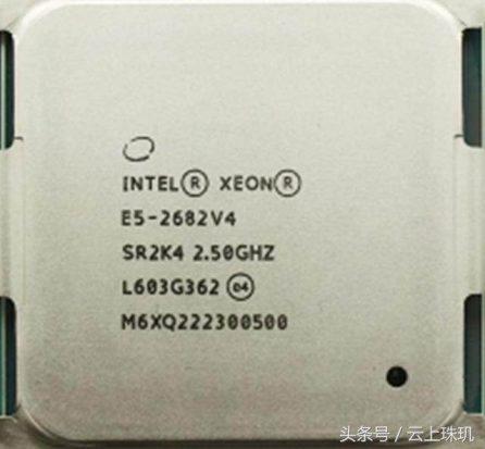 阿里云ECS服务器用了哪些CPU,值多少钱-完美源码