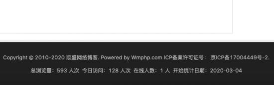 php统计IP PV和今日访问量-完美源码