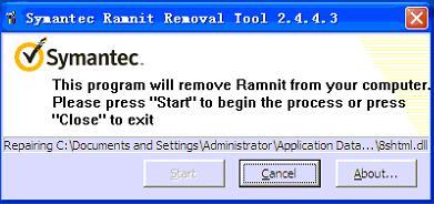 Ramnit.x病毒专杀工具-完美源码