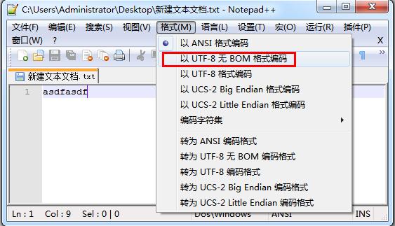 UTF-8文件的BOM头的来由及去除方法-完美源码