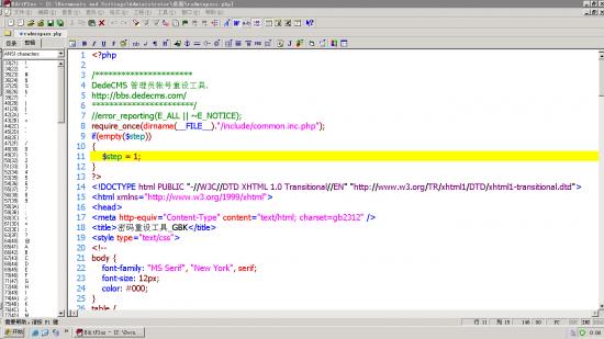 轻量化文本编辑工具editplus2.12.106-完美源码