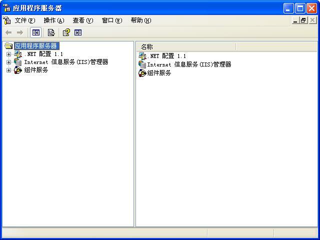 IIS v6.0 完整版下载-完美源码
