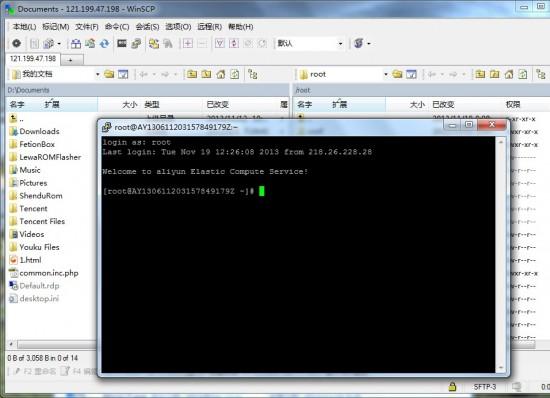 WinSCP和PuTTY的整合-完美源码