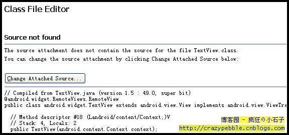 Android 源代码结构-完美源码