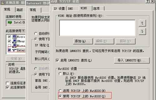 WinServer2003IIS安全设置,防Webshell木马权限设置-完美源码