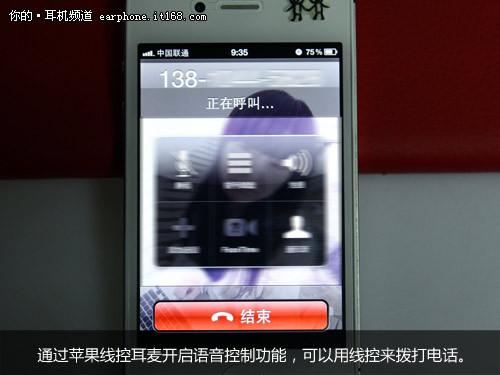 苹果iPhone手机原装线控耳麦的神奇用法-完美源码