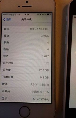 实测:同港版,国行iPhone5s/5c跑移动4G-完美源码