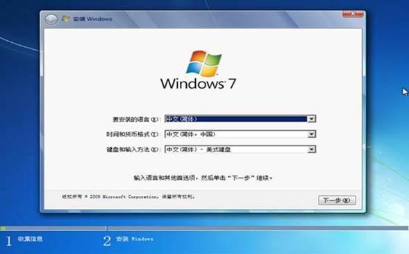 联想笔记本出厂预装Windows 8系统机型改装Windows 7系统的操作步骤及常见问题-完美源码