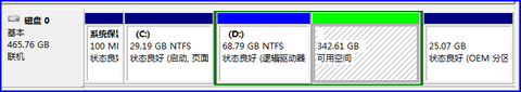 预装Win7系统的电脑如何划分更多的磁盘分区-完美源码