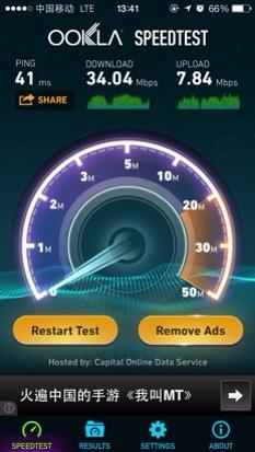 昌平东关移动营业厅使用AB破解苹果5s的4G上网-完美源码