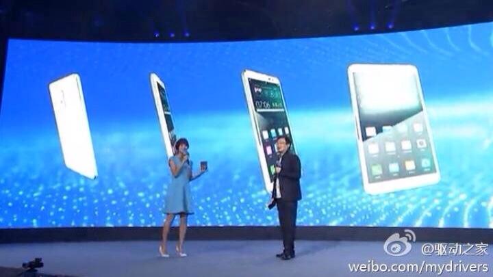 国产手机最强音:vivo Xplay3S震撼登场-完美源码