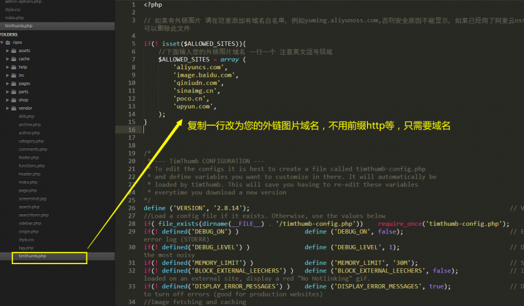 主题缩略图使用timthumb.php裁剪时外链图片不显示问题处理办法?-完美源码