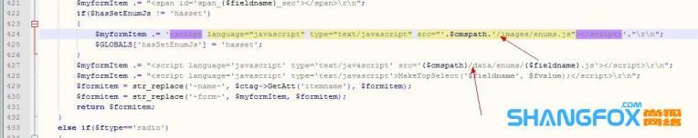 彻底解决DEDECMS织梦联动菜单不显示和修改文档不显示-完美源码
