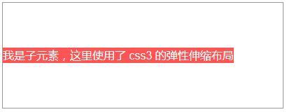 css元素居中-完美源码
