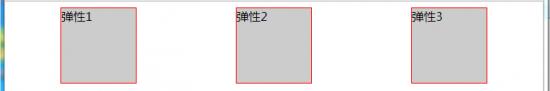 css display:flex 属性-完美源码