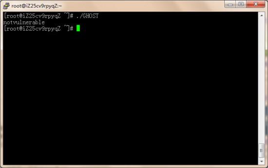 Linux Glibc库严重安全漏洞修复实例-完美源码