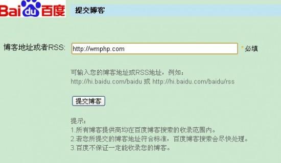 wordpress添加自动Ping的XML_RPC-完美源码
