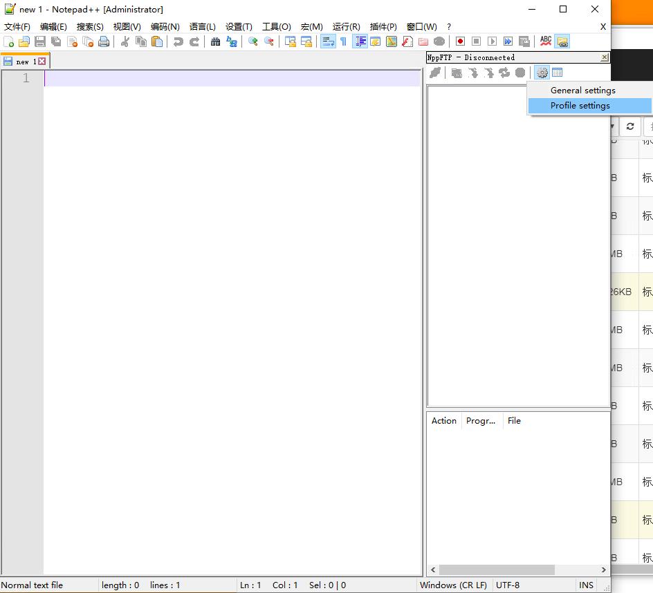 Notepad++和NppFTP插件 实现同步更改-完美源码