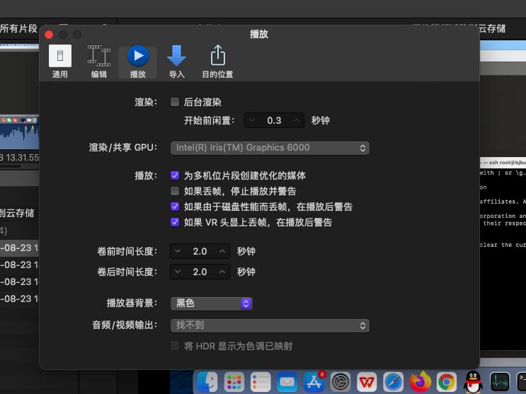 fcpx .fcpbundle文件占用过大解决方法-完美源码